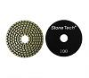 DiaTech Graniet d.100 QRS Zwart  #100